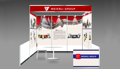 Weierli Group will Attend IPPE EXHIBITION in USA