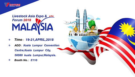 Meet you in Malaysia for Livestock Asia Expo&Forum 2018